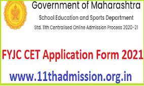 Https Cet Mh_ssc Ac In 11th Cet